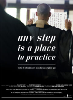 Any step is a place to practice