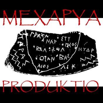 Mexapya Produktio