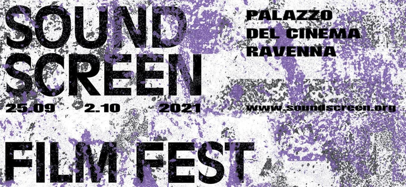 Souns Screen Film Festival